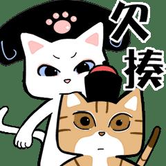 豆漿娘娘與小榮子 動吃動!