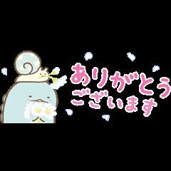 Sumikkogurashi Animated Small Stickers