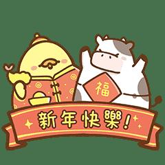 吃貨雞仔-新春牛年篇