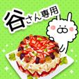 TANI&KOKU&HAZAMA-Name Special Sticker