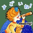 The Rocket Prince English/Japanese