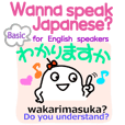 New!Wanna speak Japanese? Basic