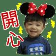 Yang Yang is baby-2