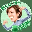 KAIRI HOKUSHO PART2