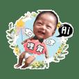 Hello Chen Bao