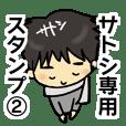 SATOSHI designated 2