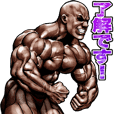 Muscle macho sticker 11