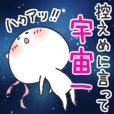 I love Otaku.