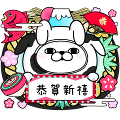 YOSISTAMP-100% Rabbit Happy New Year