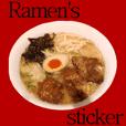 Ramen's sticker3