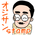The Ojisan Sticker
