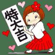 Castor bean-chan 135