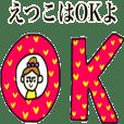 name sticker for pretty ETSUKO