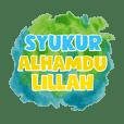 stiker ekspresi teks islami