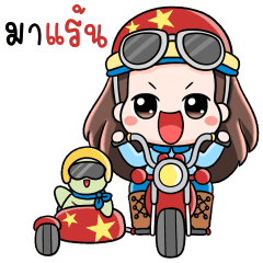 Gyoza Funny Naughty Cutie