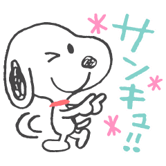 Snoopy's Friendly Chats (Doodles)