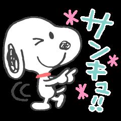 スヌーピー 友だち言葉 (落書きアート)