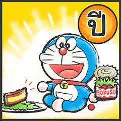 【泰文版】Doraemon New Year's Stickers