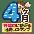 Pregnancy life Sticker34