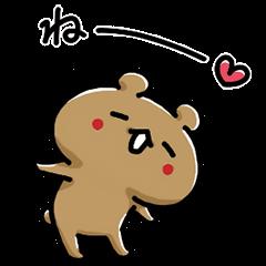 Love Mode: Animated Bear