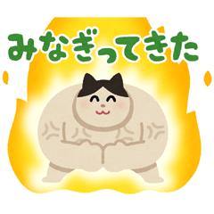 Irasutoya Party Moving Backgrounds