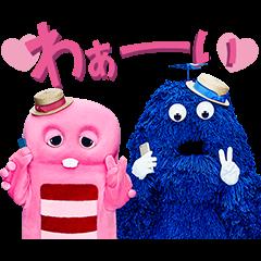 Pink Gacha & Blue Muku × UQ