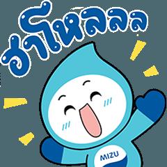 Mizu Loves Water(EVT)