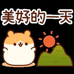Hamster Sticker Large Letters