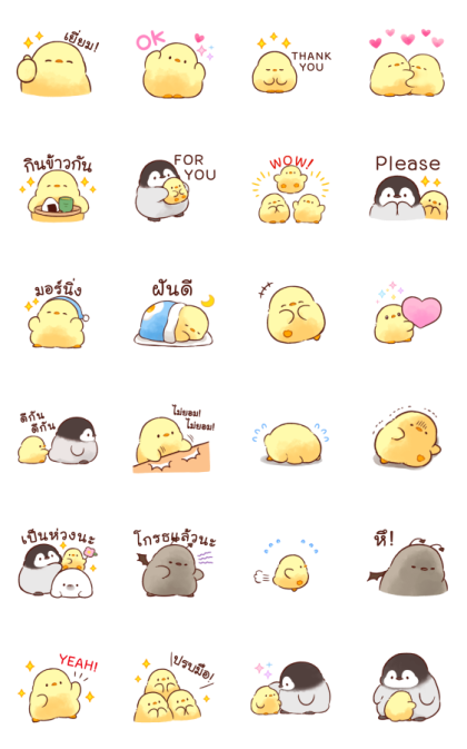 Soft and Cute Chick 3 (Animated)