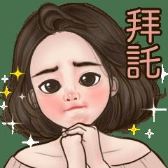 Milkie Miki Big Stickers