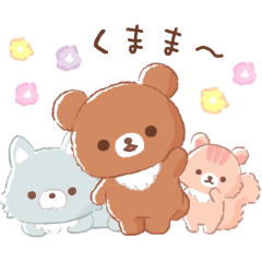Rilakkuma: Friends of Chair...