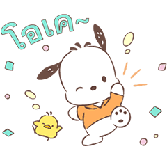 Pochacco Animated Stickers: Soft