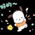 【中文版】會動的!帕恰狗(粉嫩篇)