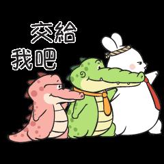 暖男夥伴:蓋朵短尾鱷 第三彈