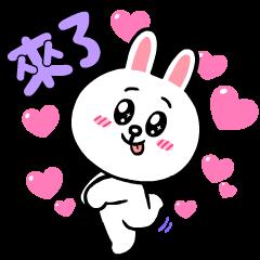 熊大兔兔情侶檔★粉嫩甜蜜