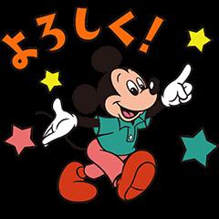Mickey and Friends: Retro