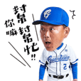 Fubon Guardians Official Stickers 2021