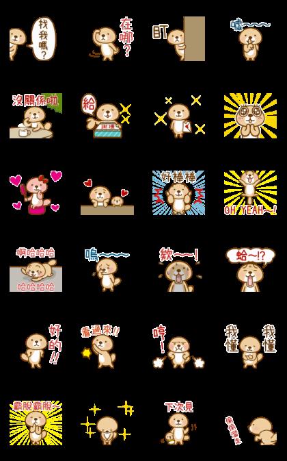 MOVE! Rakko-san 2