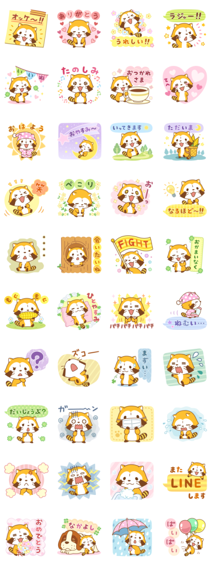 Daily Use Rascal Stickers
