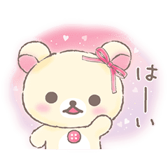 Rilakkuma Starter Pack Stickers