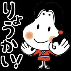 takanofoods okamechan