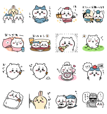 chiikawa × LINE Part Time Jobs