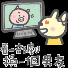 LINE TV × P714