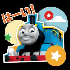 Thomas & Friends 2