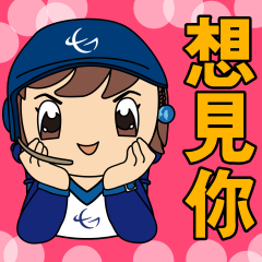 E-CHAN is coming to meet you on line