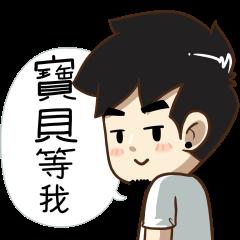 สติ๊กเกอร์ไลน์ Ton-Mai Official