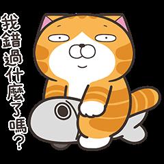 白爛貓☆麥衝動☆