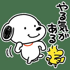 Yuji Nishimura Draws Snoopy