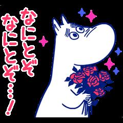 Moomin Super Handy Keigo