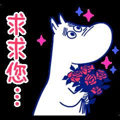 Moomin 實用無比敬語貼圖